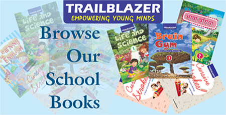 Trailblazer School Books